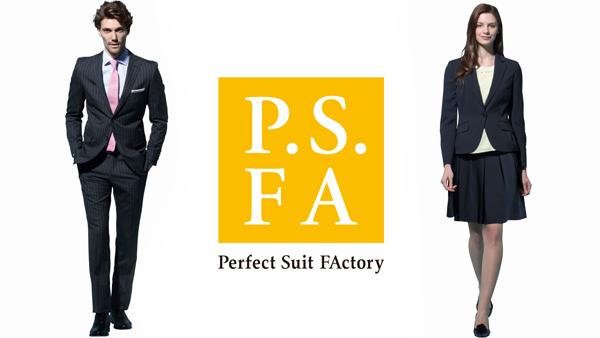 スーツ ファクトリー パーフェクト