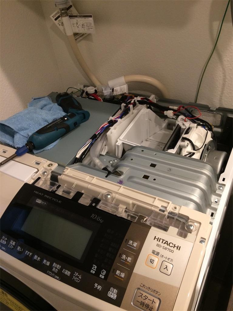 機 修理 洗濯 日立